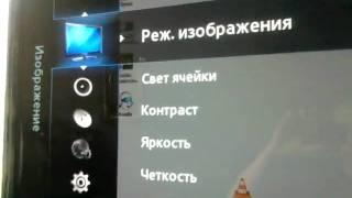 видео тест плазменных телевизоров