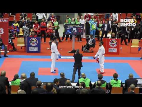 Rafael Aghayev vs. Asiabari Aliasghar. Semifinal. World Karate Championship 2016, Linz, Austria HD