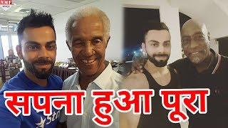 """Virat ने की इन महान क्रिकेटरों से मुलाकात, कहा """"काफी भाग्यशाली महसूस कर रहा हूँ"""""""