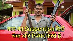 How to cheak & repair car Suspention