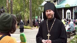 ЦАРСКИЕ ДНИ о народном Царском крестном ходе Светлане Ладиной рассказал иеромонах Пимен Шевченко