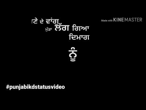 PURE DI CHUNNI BALRAJ Whatsapp Status Lyrics Video 2019