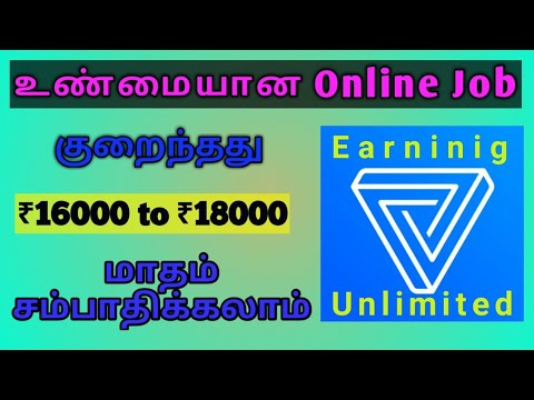 Best Way To Earninig App / роирпАроЩрпНроХро│рпН роЗродройрпН роорпВро▓роорпН роЕродро┐роХ рокрогроорпН роЪроорпНрокро╛родро┐роХрпНроХро▓ро╛роорпН /Pivot app on tamil/JRJ Tamil