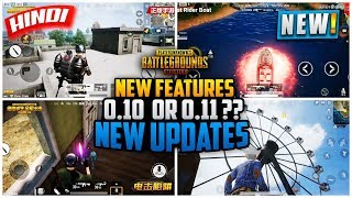 🔥PUBG MOBILE NEW UPCOMING FEATURES | JETPACK, FIRE BOAT, DANCE GRENADE, NEW EMOTES, DYNAMIC WEATHER
