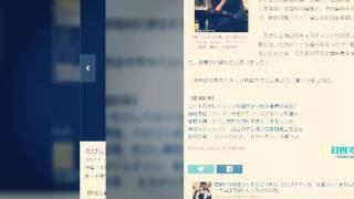 たけし主演映画でワン監督、忽那汐里はミステリアス 日刊スポーツ 2月29...