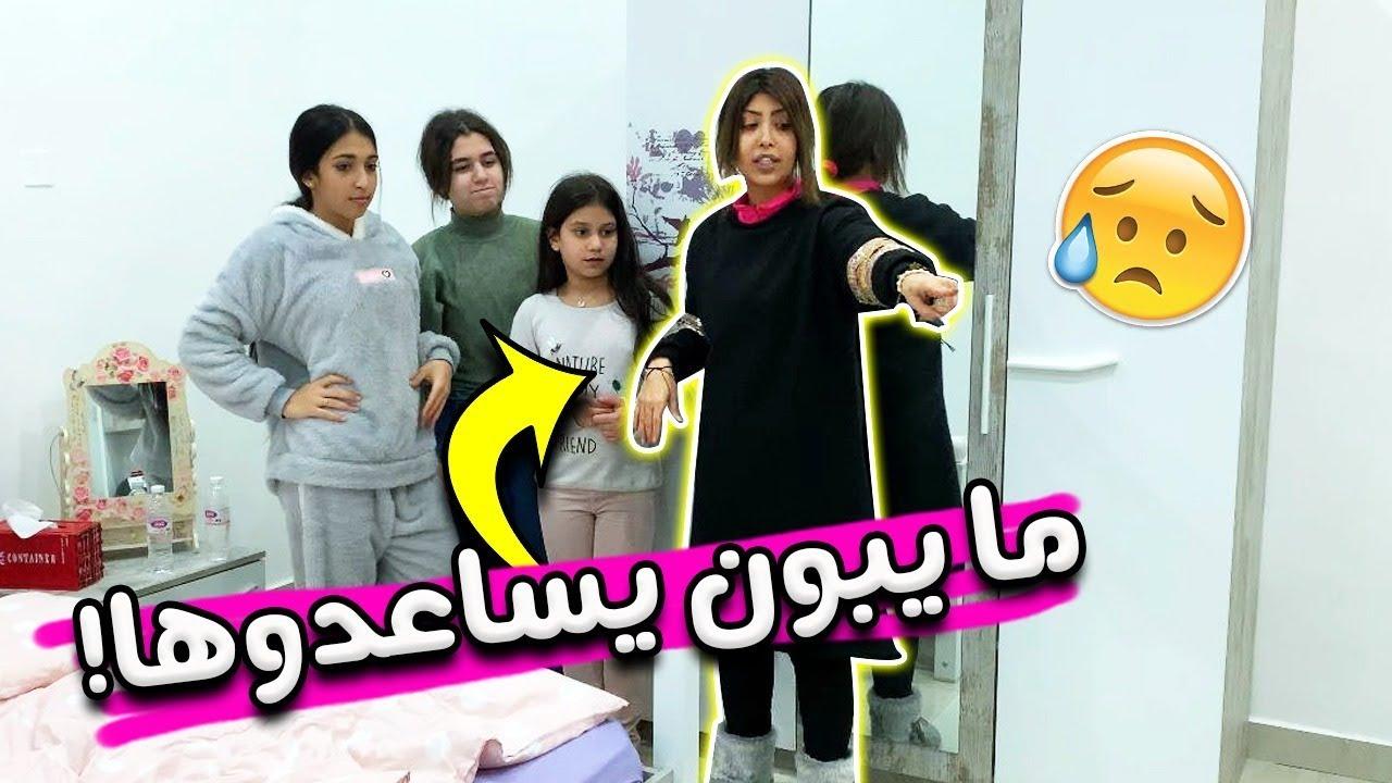 بيت ميمي الجديد الجزء 4 مايبون يساعدونها Youtube