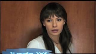 """Анонс Х/ф """"Только ты"""" Телеканал TVRus"""
