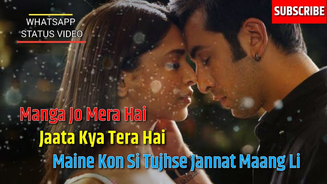 Manga Jo Mera Hai Ringtone Download Male Version Pagalworld