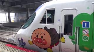 【アンパンマン&GTO VVVF加速音!】瀬戸大橋線 8000系 特急しおかぜ松山行き 岡山駅