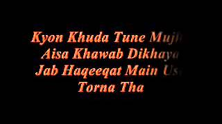 Tres belle chanson indienne sentimental