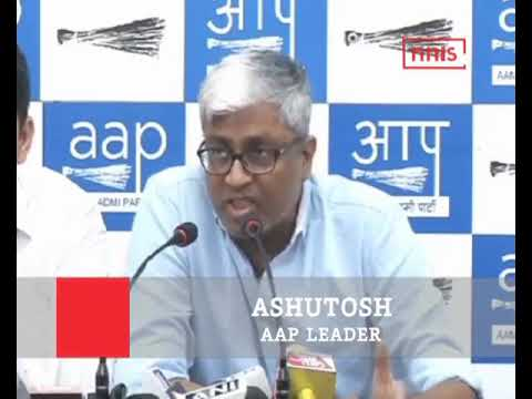 AAP Wants A Criminal Probe Into Jay Shah's Company