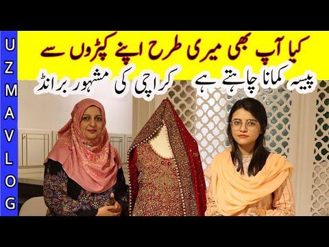 Closet Tariq Road  Karachi/Earn Money From Your Dresses/ Dresses On Rent/Chef Uzma/Karachi Vlog