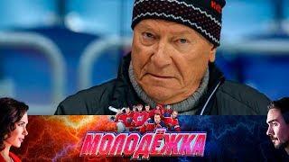2000 матч Качалова!   Молодежка