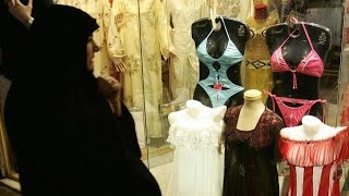 Halal Sex Shop to Open in Mecca