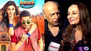 Badrinath Ki Dulhaniya Movie REVIEW By Alia Bhatt's Parents Mahesh Bhatt & Soni Razdan