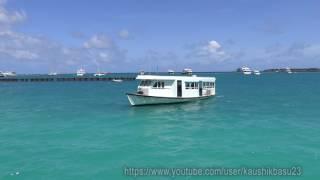 Maldives, Hulhumale