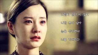 어쿠스틱콜라보 - 너무 보고싶어 (연애의발견 OST)