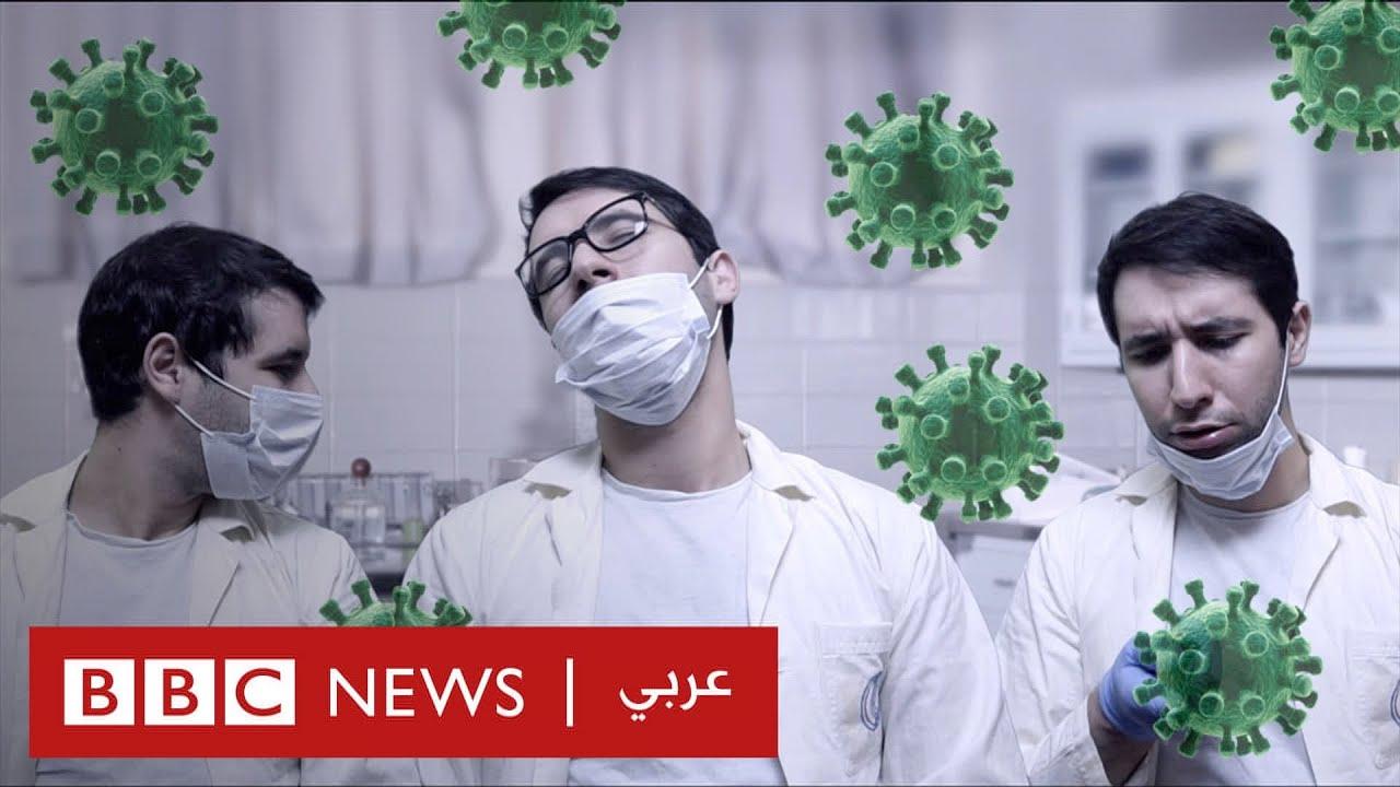 فيروس كورونا: لماذا صحة تونس في خطر؟ تعرّف على الأسباب