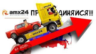 AMX 1611 1515