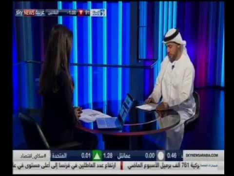 Fahad Al Qassim Interview with Sky News Arabia
