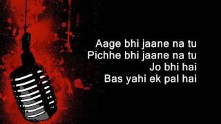 Aage Bhi Jaane Na Tu - Waqt - Full Karaoke