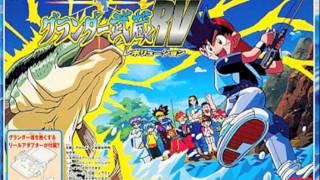 Grander Musashi RV - Title Screen