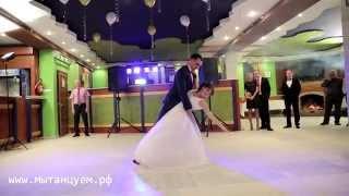 видео постановка свадебного танца самостоятельно