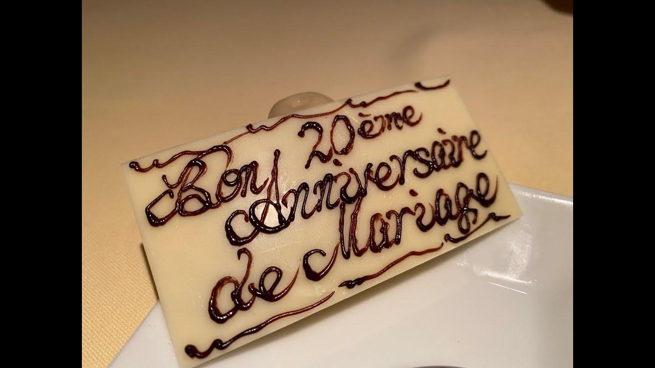 結婚20周年