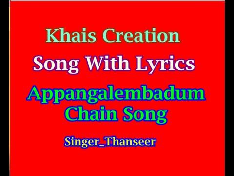 Appangalembadum Chain Song With Lyrics