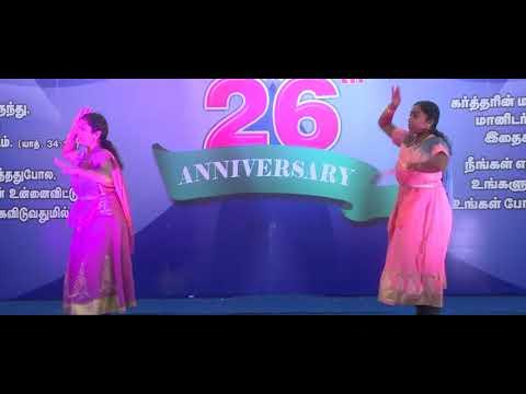 Balan Piranthar Dance 2016