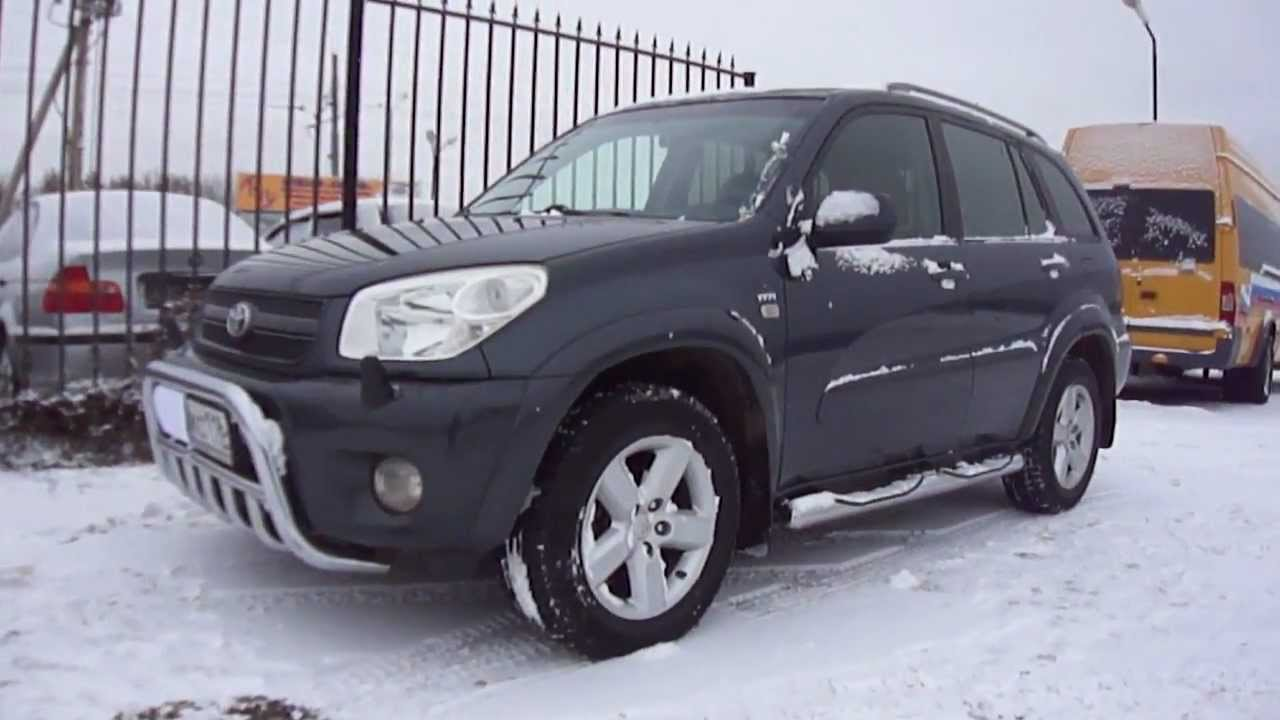 2005 toyota rav 4 start up engine and in depth tour. Black Bedroom Furniture Sets. Home Design Ideas