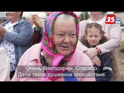 Фестиваль «Гармонь в моём сердце» прошёл в восьми деревнях Никольского района