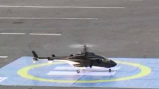 Airwolf Take-Off