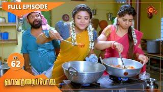 Vanathai Pola - Ep 62 | 27 Feb 2021 | Sun TV Serial | Tamil Serial
