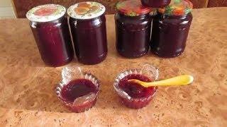 Сливовый джем /Как приготовить сливовый джем./Plum jam.