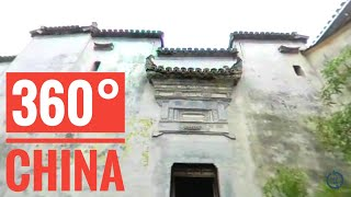 China Tourism 360 VR - Crowded village Hong Cun in Rich Family Old House thumbnail