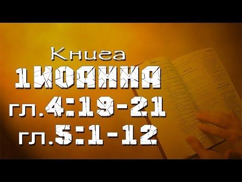 «Православный Катехизис» – читать