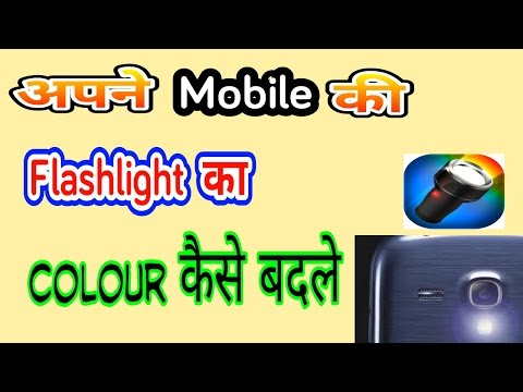 How to Change Phone's Flashlight Colour