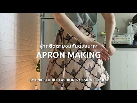 Apron Making Full Version Bnk Studio Youtube