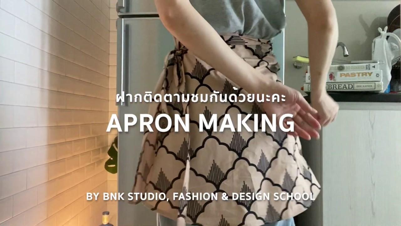 Intro Apron Making Bnk Studio Youtube