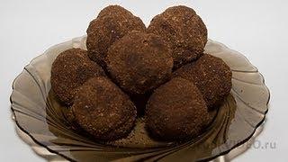 Пирожное «Картошка» видео рецепт UcookVideo.ru(На сайте http://UcookVIDEO.ru Вы можете выставить свои рецепты для участия в конкурсах и выиграть до 500$. Для того..., 2012-09-14T12:58:39.000Z)