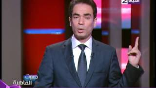 بالفيديو.. المسلماني: الغرب يستغل حادث «الطائرة المنكوبة» لتركيع مصر