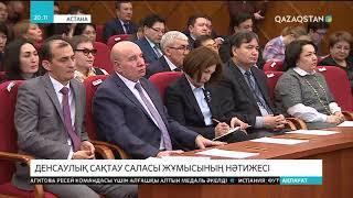 20:00 Ақпарат (23.02.2018) - Оңтүстік Қазақстан облысында зиратты өзен суы шайып жатыр