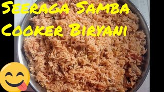 குக்கர் பிரியாணி குழையாமல் செய்வது எப்படி|Mutton Biryani In Pressure Cooker|Mutton biryani In Tamil