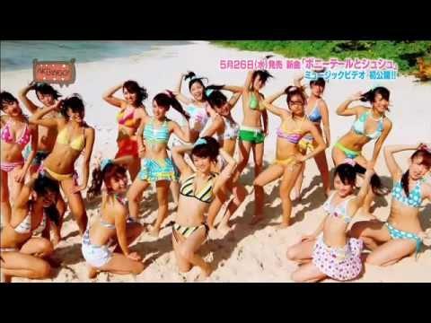 [MALE VERSION]  Ponytail to Shushu - AKB48