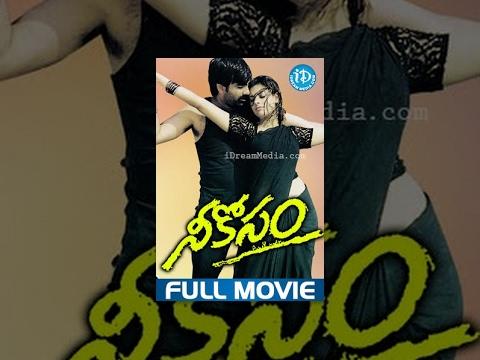Nee Kosam Full Movie | Ravi Teja,...