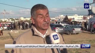 """الآلاف يشاركون في جمعة """"إفشال المؤامرات"""" بقطاع غزة - (18-1-2019)"""