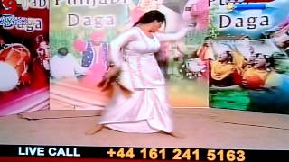 punjabi daga dm tv manchester mujra dance must watch skirt falling down