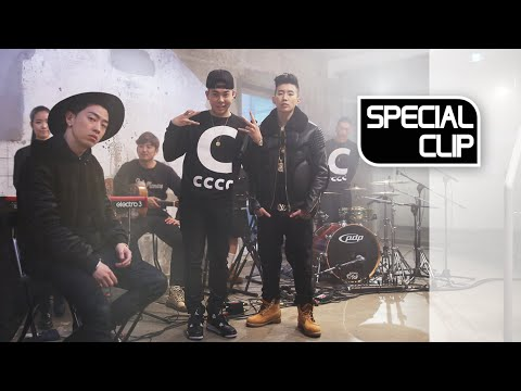 [Special Clip] Loco(로꼬) with JAY PARK(박재범),GRAY_You don't know(니가모르게)&Thinking about you(자꾸생각나)[SUB]