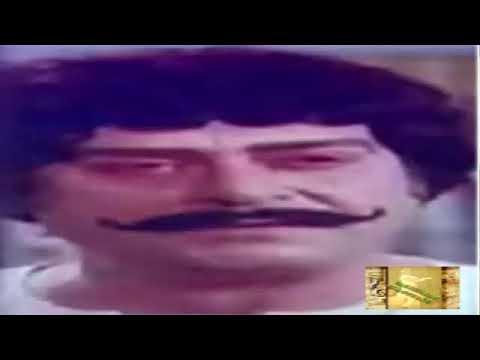 Assan Teray Dill Wich Rehna, Kiraya Das Mundia